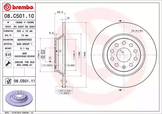 BS 6087 BRECO