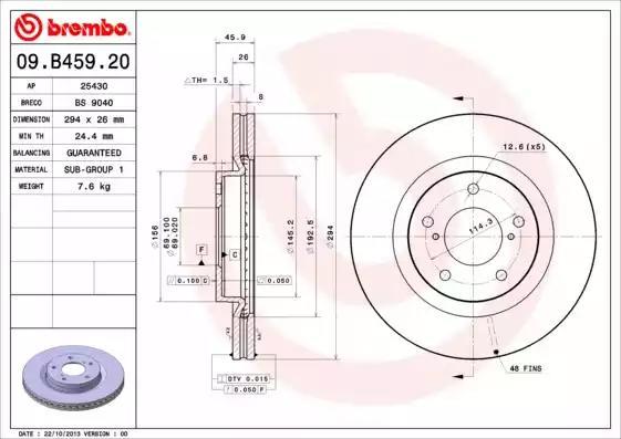BS 9040 BRECO
