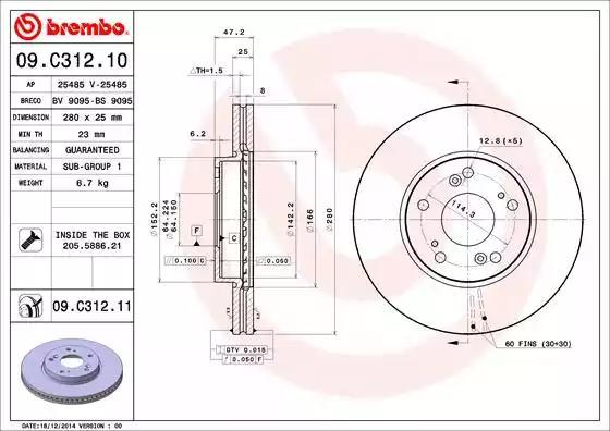 BS 9095 BRECO