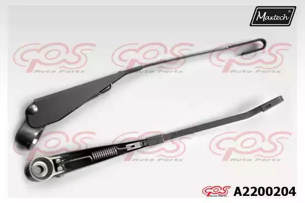 A2200204 MAXTECH